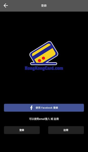 HongKongCard額外獎賞 升級至HKTVmall電子購物禮券 勁多禮券等你攞!