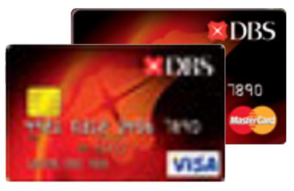 DBS普通卡
