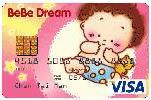 BeBe Dream親子VISA卡