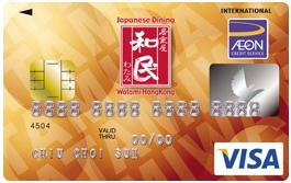 居食屋「和民」Visa卡