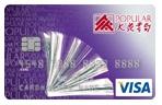 大眾書局VISA信用卡