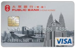 大眾銀行 Visa 普通卡