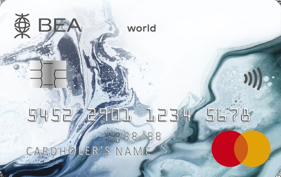 東亞銀行World Mastercard