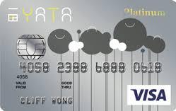 一田VISA白金卡