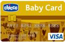 Chicco Visa金卡