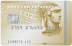 美國運通信用金卡