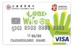 香港文物Visa Platinum卡