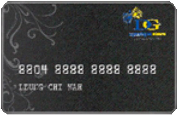 DG Privilege Card