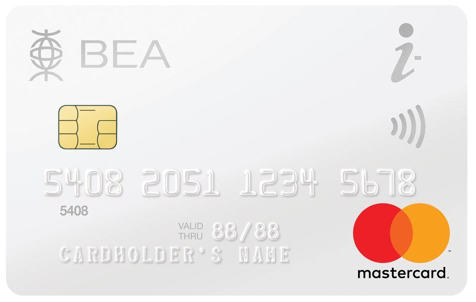 東亞銀行 i-Titanium 卡(大學/大專全日制學生專用)