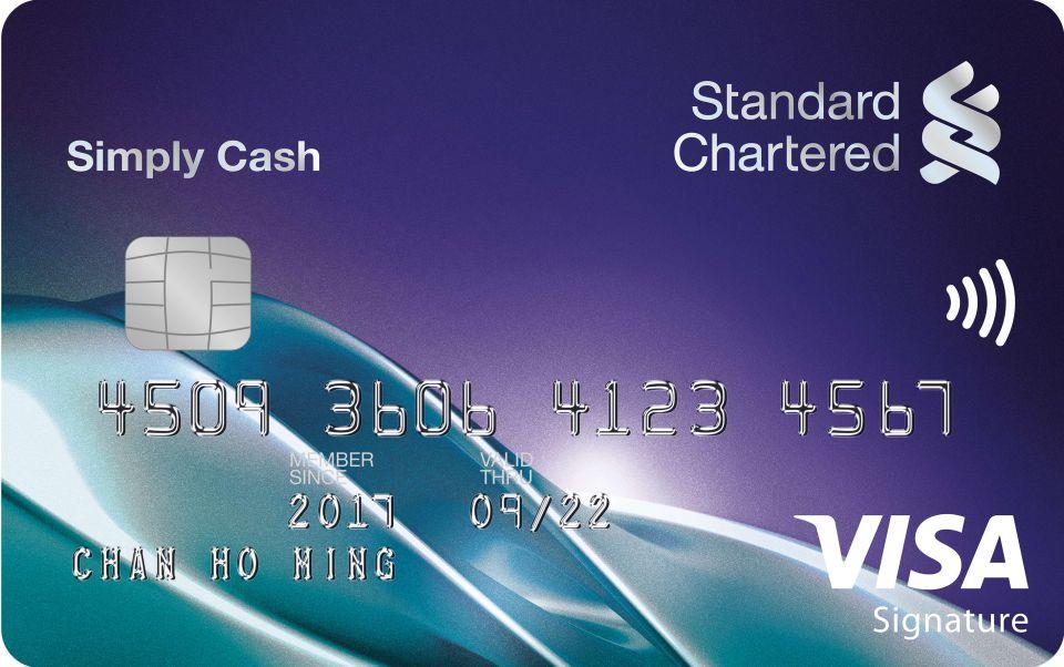 渣打Simply Cash Visa卡
