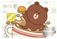 ICBC | LINE FRIENDS銀聯雙幣鑽石卡