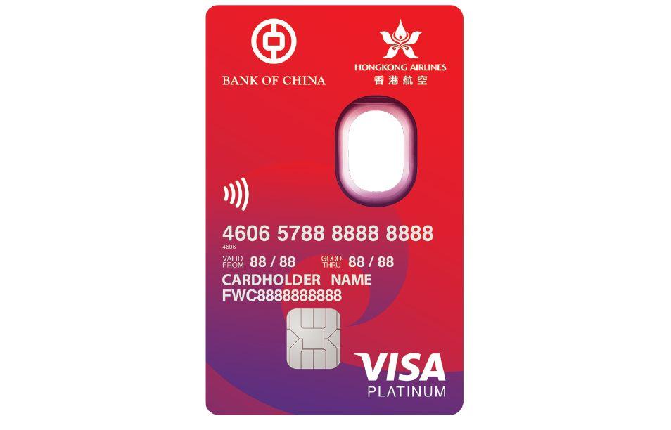 中銀香港航空Visa Platinum卡