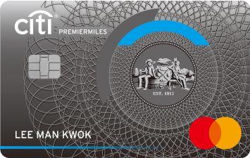 Citi PremierMiles信用卡