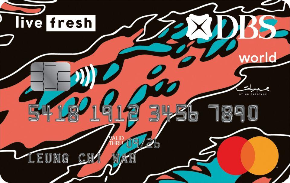 DBS Live Fresh 信用卡