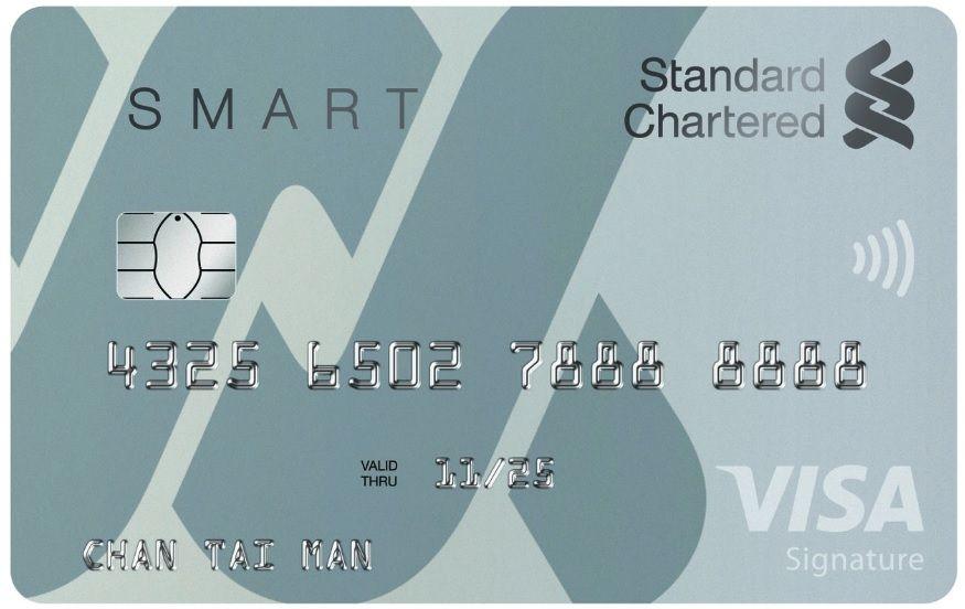 渣打Smart信用卡
