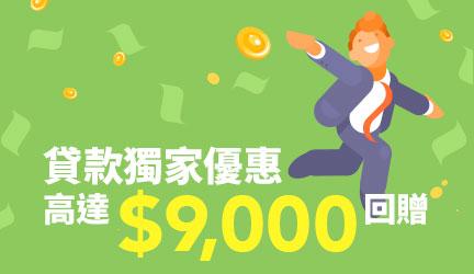 https://www.hongkongcard.com/s/52jla