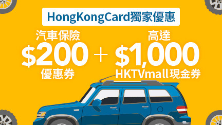 https://www.hongkongcard.com/zh-cn/blogs/%E4%B8%AD%E5%9B%BD%E5%B9%B3%E5%AE%89%E4%BF%9D%E9%99%A9%E6%B1%BD%E8%BD%A6%E4%BF%9D%E9%99%A9?utm_source=Website&utm_medium=right-corner&utm_campaign=Pingan_car_insurance_1000