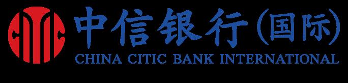 中信银行(国际)